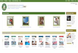 Small Business Reference Center database screenshot